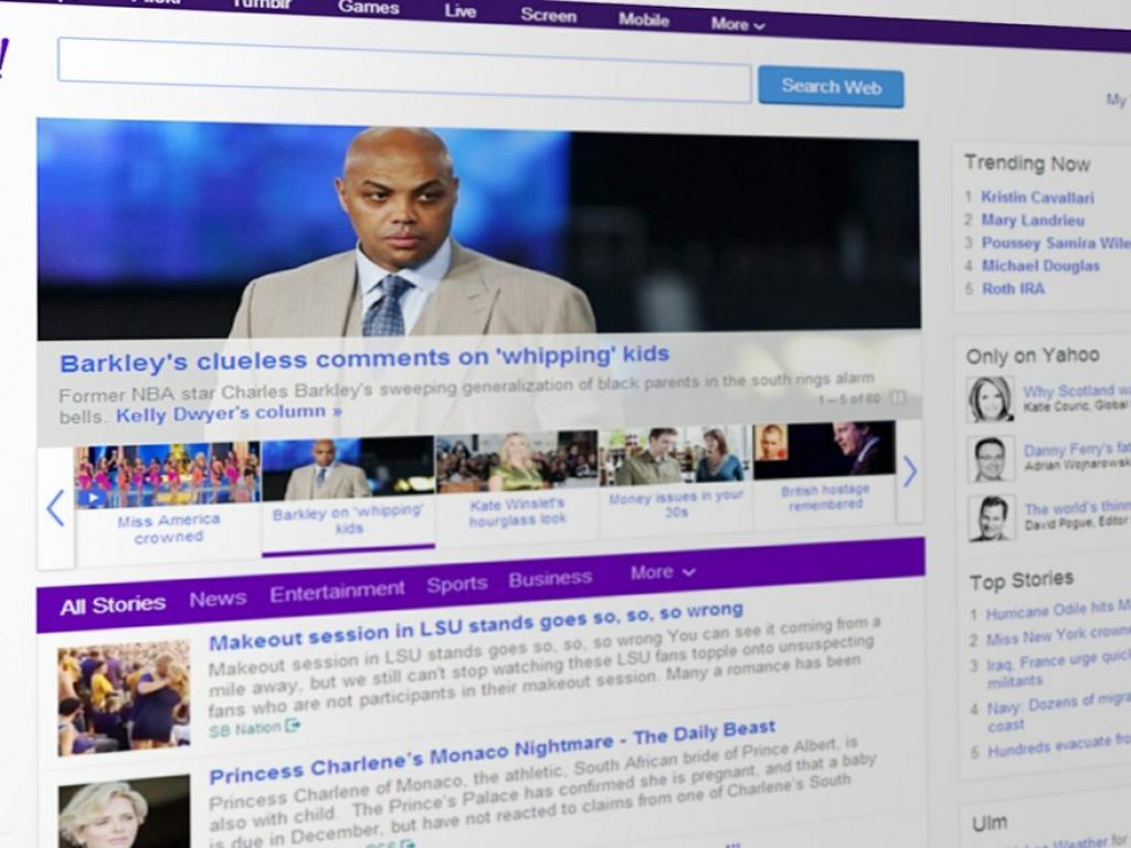Yahoo Presses Preliminary Bidders with April 11 Deadline