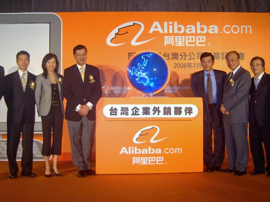 Weatherly Asset Management LP Invests $200000 in Alibaba Group Holding Limited (BABA)