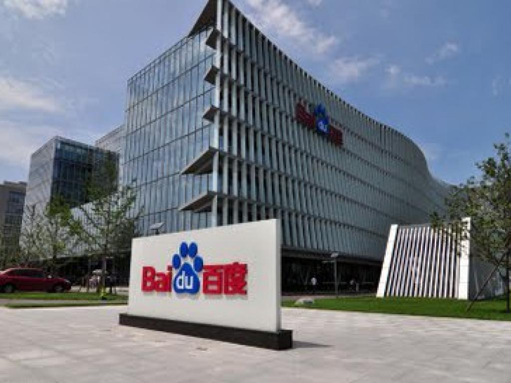 Baidu (BIDU) Shares Sold by Pendal Group Ltd