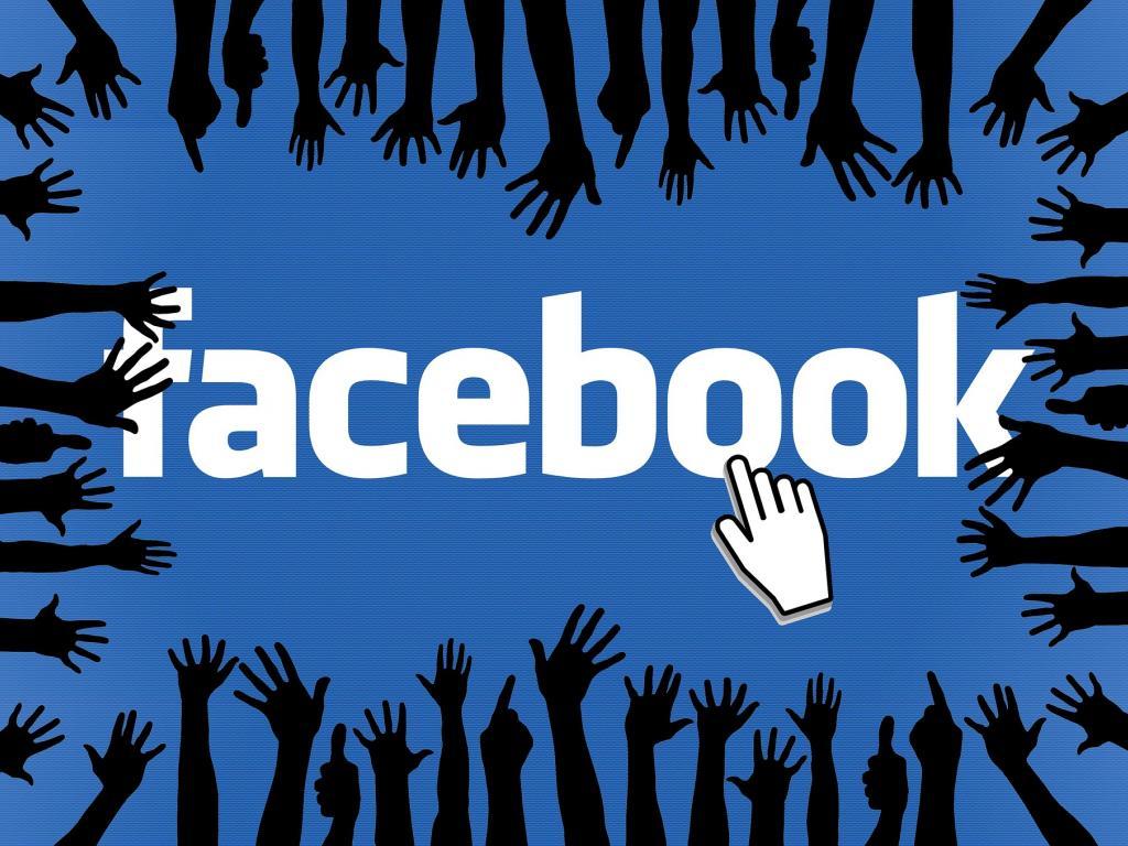 فيسبوك - إعلانات