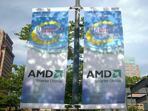 AMD Expected To Release New Chipsets