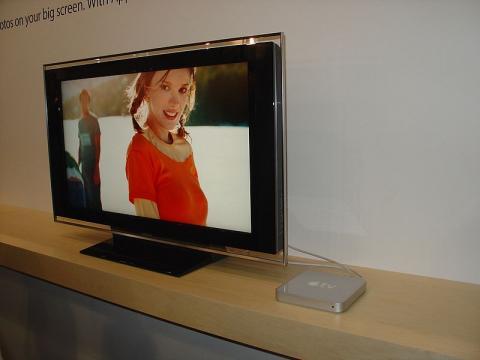 Apple's Groundbreaking Patent Builds Buzz