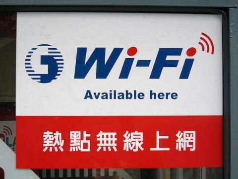 Glitch-Free Wi-Fi