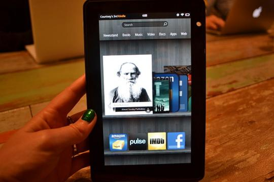 Amazon Delayed Its First Kindle Phone