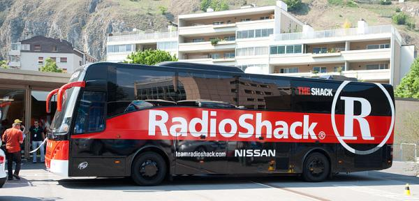 RadioShack Announced New Store Closures