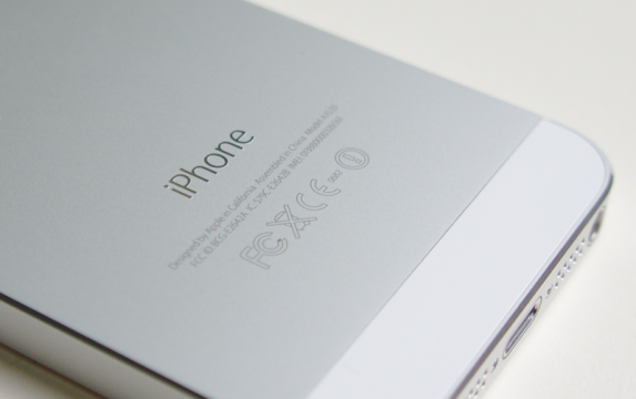 iPhone 6 Production Inches Closer