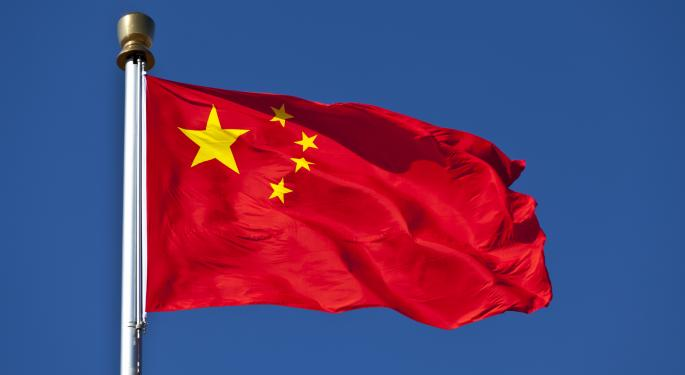 4 Advantages of Chinese Investment Grade Bonds