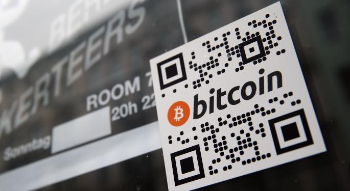 Bitcoin Company Raises Record Amount Of Cash For Mystery Operations