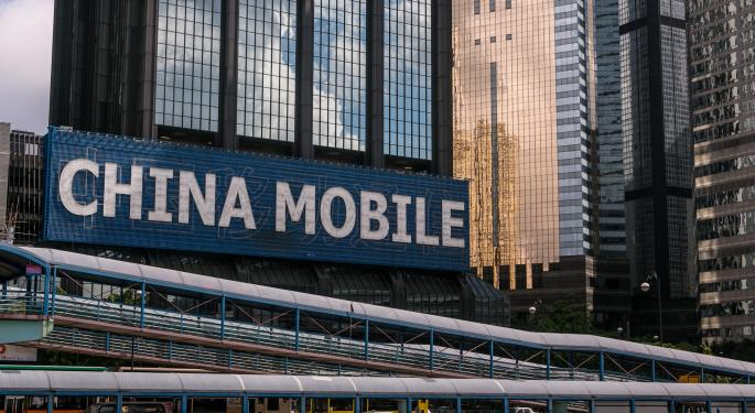 Don't Expect China Mobile's Global Expansion To Hit America