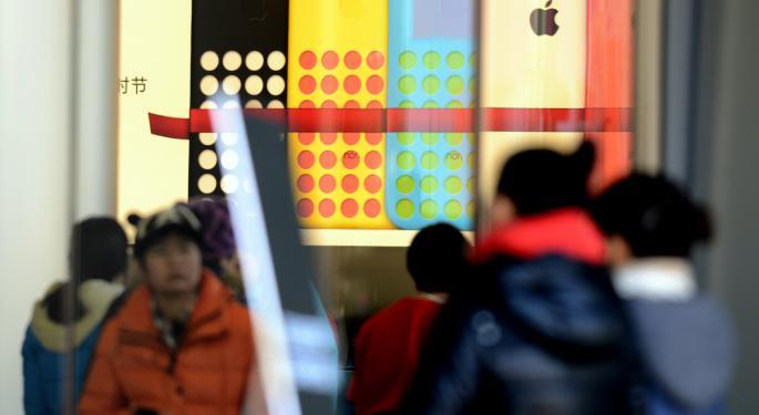 Oppenheimer Is Bullish On Apple: Here's Why