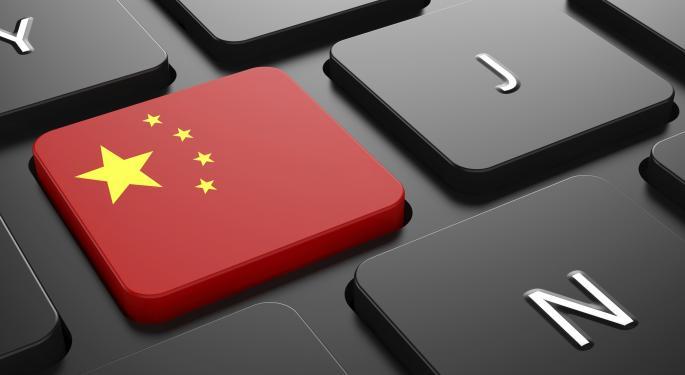 JPMorgan's Chinese Internet Pair Trade Says Short Sohu
