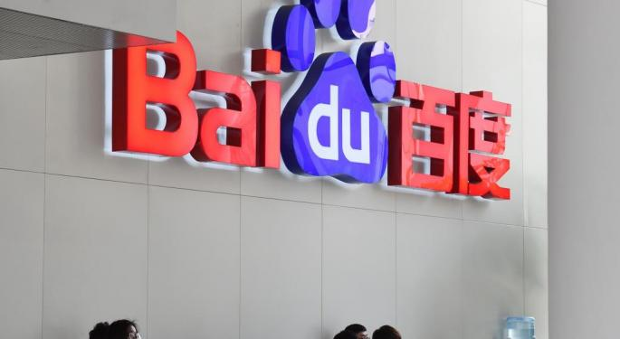 What Baidu's 'Land Grabbing Mode' Is And Why It Can Hurt Margins