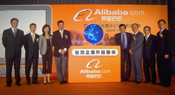 'Blowout Quarter,' Alibaba Says About Itself