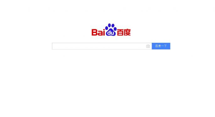 Why One Analyst Says Baidu is On Track For Recovery