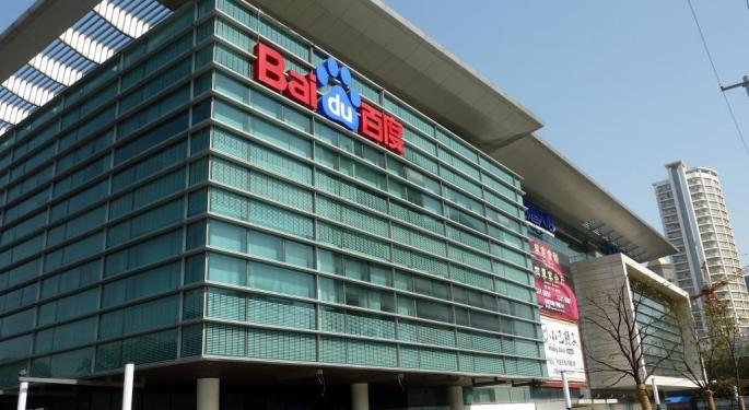 Baidu Trades Higher On Q2 Earnings