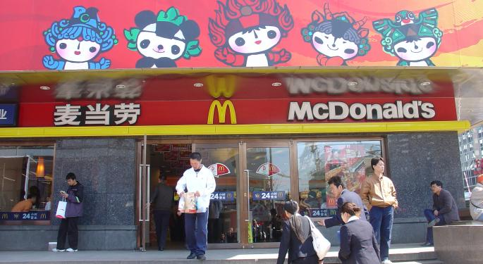 McDonald's Proposed Chinese Expansion