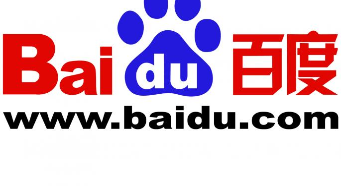 UPDATE: Baidu's New Voice Assistant Allows Making Calls, Searching and Downloading Apps without Typing