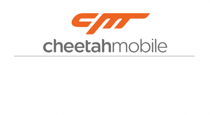 Prescience Point Claims Cheetah Mobile Is 'Worthless', Company Says Allegations Are 'Unfounded'
