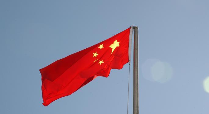 US-China Row Takes Place At WTO