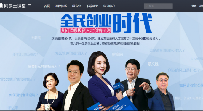 NetEase Scores Upgrade To Buy From Daiwa