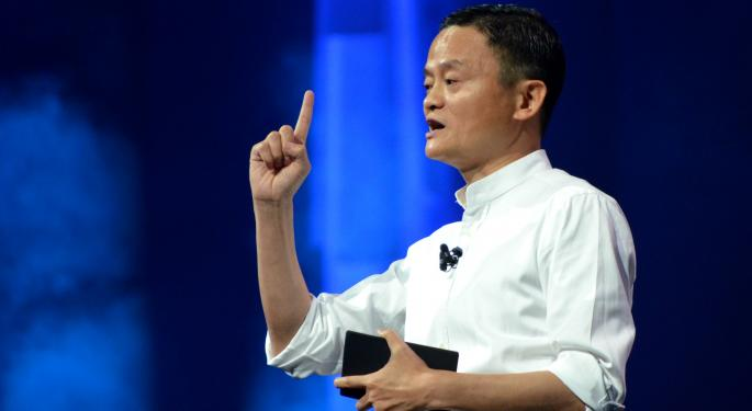 Alibaba Launches Platform To Link US Businesses With 500 Million Chinese Consumers