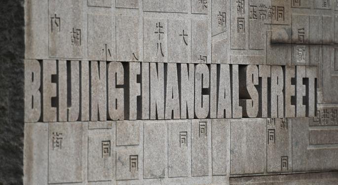 Aswath Damodaran Just Wrote A 3,000 Word Rant On China's Stock Market Collapse
