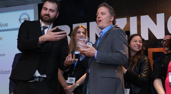 Meet Your 2017 Benzinga Global Fintech Awards Winners