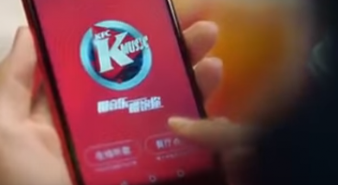 Get It While It's Hot: KFC Has A Smartphone