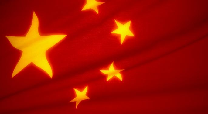 Stimulus May be on Hold in Lieu of Better Growth in China