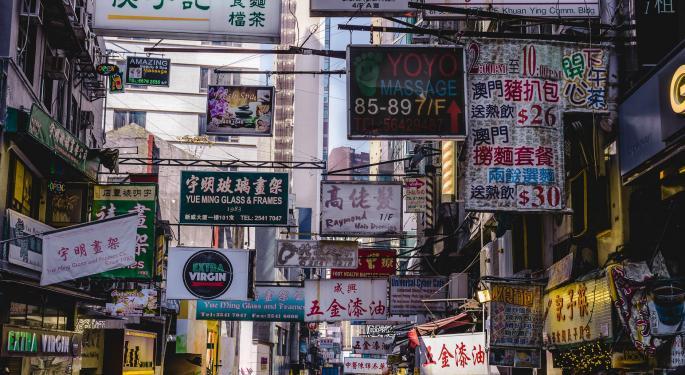 Recession Hits Hong Kong In Q3