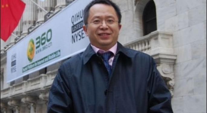 Qihoo 360 CEO Sees 15%-20% Search Market Share