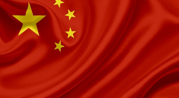 Chinese GDP A Relief For Brent Prices