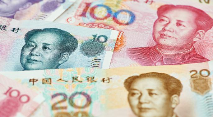 Chinese Yuan Rises to New Record High Against the U.S. Dollar