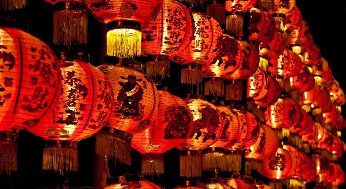 Beware Of China ETFs FXI, PGJ, GXC