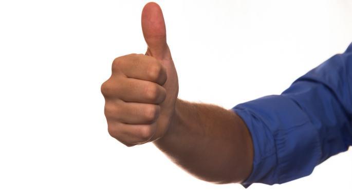 Salesforce.com Is Suntrust's Newest 'Top Pick' After Demandware Acquisition