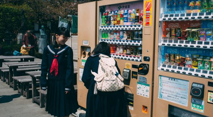 Starbucks Biggest Chinese Rival Expands Into Vending Machines Business
